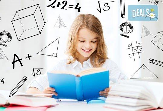 Месечна ученическа занималня за деца от 1 до 5 клас - подготовка на уроците и много забавления от езиков център WonderLand - Снимка 1