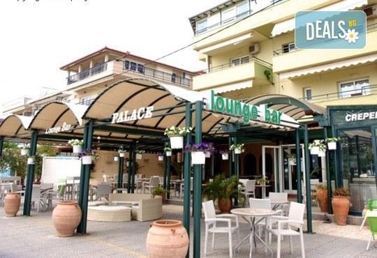 Почивка през септември на Олимпийска Ривиера, Гърция, с ТА Ревери! 3 нощувки със закуски и вечери в хотел Platon Beach hotel 2*! - Снимка 7