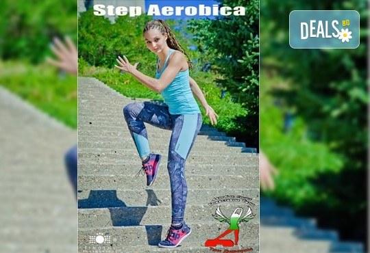 Божествени тела, Аеробик спорт, Варна Ви предлага 5 или 8 тренировки по избор от: Пилатес, Йога, Zumba, Ориенталски и Модерни танци и други! - Снимка 5