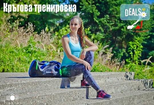 Божествени тела, Аеробик спорт, Варна Ви предлага 5 или 8 тренировки по избор от: Пилатес, Йога, Zumba, Ориенталски и Модерни танци и други! - Снимка 3