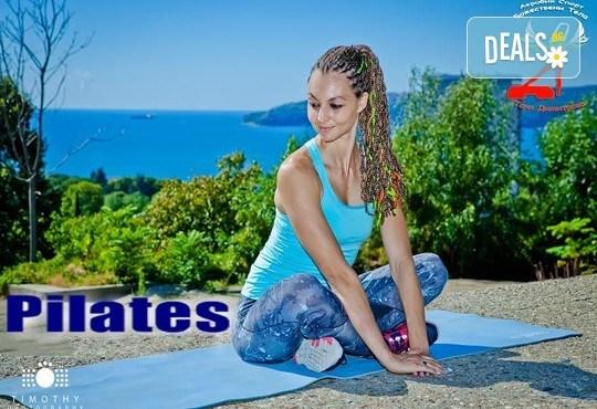 Божествени тела, Аеробик спорт, Варна Ви предлага 5 или 8 тренировки по избор от: Пилатес, Йога, Zumba, Ориенталски и Модерни танци и други! - Снимка 1