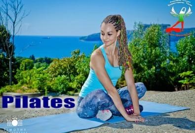 Божествени тела, Аеробик спорт, Варна Ви предлага 5 или 8 тренировки по избор от: Пилатес, Йога, Zumba, Ориенталски и Модерни танци и други!