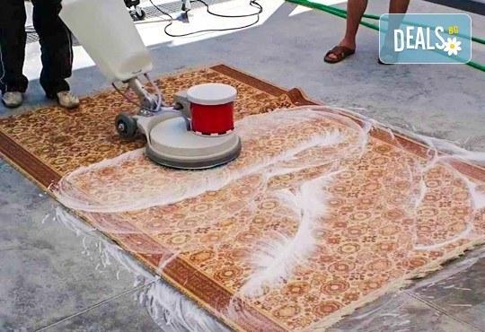 Свежест и чистота на супер цена! Пране на килим до 10 кв.м в автомивка NIKEA! - Снимка 2