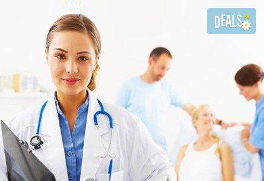 Преглед при опитен лекар гинеколог, ехографски преглед на матка и яйчници и вземане и изследване на цитонамазка + бонуси, в МЦ Хармония ! - Снимка 1