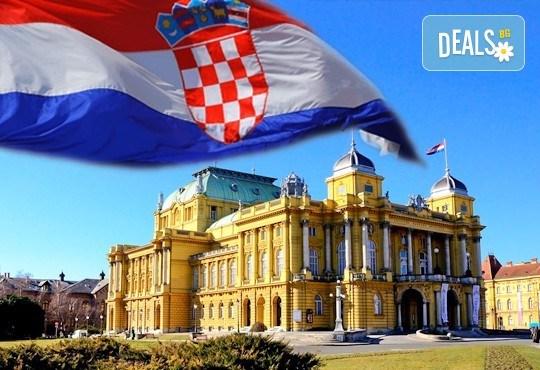 Екскурзия до Загреб и Плитвички езера през октомври! 4 дни, 3 нощувки със закуски в Загреб, транспорт, програма и екскурзовод! - Снимка 1