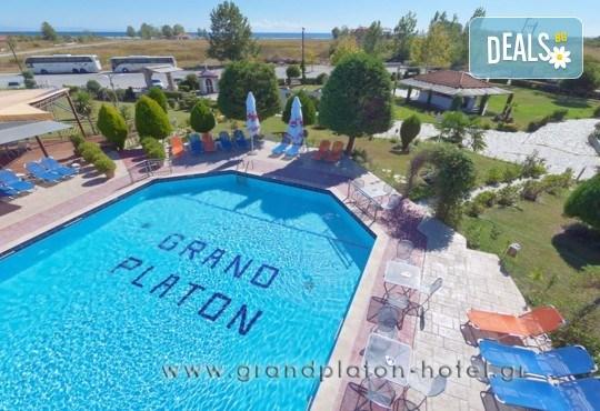 Почивка през септември на Олимпийската ривиера, Гърция, с Теско Груп! 3 нощувки на база All Inclusive в Grand Platon Hotel 4*, Pieria! - Снимка 2