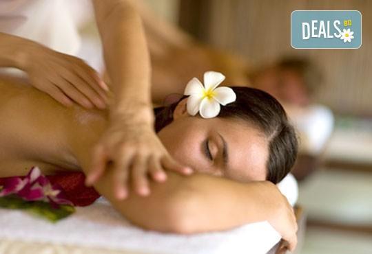 Болкоуспокояващ масаж на цяло тяло с био масла ирис, лайка, алое, лавандула + рефлексотерапия в Студио Матрикс 77 - Снимка 2