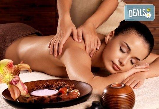 Шоколадов релакс! 60 минутен SPA масаж с ароматно шоколадово олио в Студио БЕРЛИНГО - Снимка 1
