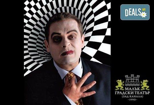 Гледайте Изкуството на комедията, режисьор Мариус Куркински на 4-ти октомври (вторник) в МГТ Зад канала - Снимка 1
