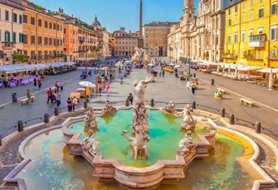 Вечният град - Рим, Ви очаква! Самолетна екскурзия с 4 нощувки със закуски, билет, летищни такси, трансфери и застраховка! - Снимка