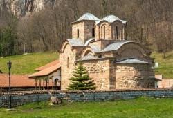 Вижте Пирот, Сърбия-Погановски и Суковски манастири и чудотворната икона на Св. Богородица с транспорт от агенция Поход - Снимка