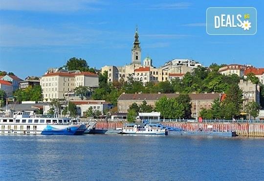 Нова година в Белград, Сърбия: 3 нощувки със закуски в хотел 3* с осигурени транспорт и водач от Глобул Турс! - Снимка 2
