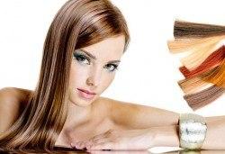 Запазете слънцето в косите си! Кичури с фолио или шапка без ограничение в цветовете и прическа със сешоар, в салон Професионален усет! - Снимка