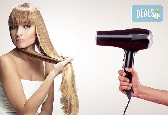 Освежете косата си! Масажно измиване, подхранваща маска, подстригване и оформяне на прическа със сешоар, в салон Професионален усет! - Снимка 1