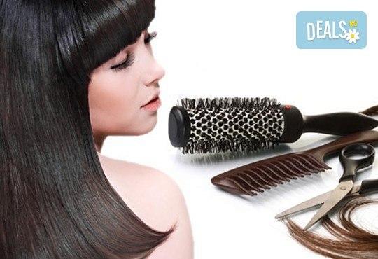 Съживете косата си с пакет услуги по избор! Измиване, подхранване с продукти на L'oreal, подстригване и прическа със сешоар, в Ивани Стил! - Снимка 1