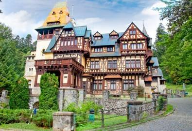 Посетете Румъния с тридневна екскурзия до Синая и Букурещ, с възможност за посещение на Бран и Брашов: 2 нощувки и закуски, транспортот София, Плевен и Русе - Снимка