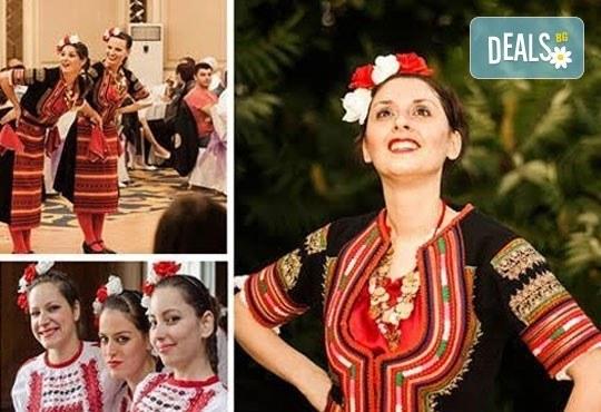 Красиво тяло! 5 посещения на занимания по избор: народни танци или аеробика в зала Dance It! - Снимка 5