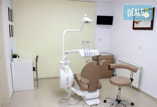 Обстоен дентален преглед, почистване на зъбен камък и зъбна плака с ултразвук и полиране с AirFlow в Дентално студио д-р Антон Гигов! - Снимка 4