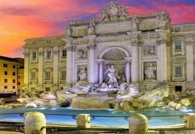 Екскурзия до Рим - Вечния град, през ноември! 6 дни, 3 нощувки със закуски хотел 2/3* и транспорт от Дари Травел! - Снимка