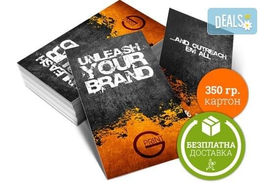 За Вашия бизнес! 1 000 бр едностранни или двустранни визитки, 9х5 см, 350 гр, хром-мат и безплатна доставка, от GPrint ! - Снимка 1
