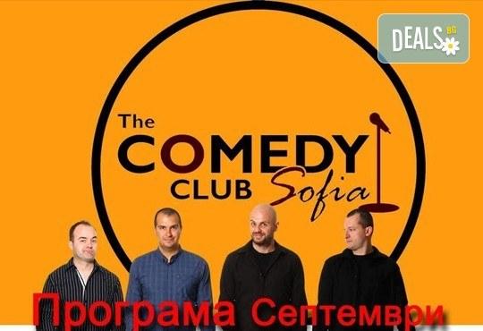 Билет за вход и напитка за комеди вечер, дата по избор през септември, в The Comedy Club Sofia, ул. Леге N8 - билет за един! - Снимка 2