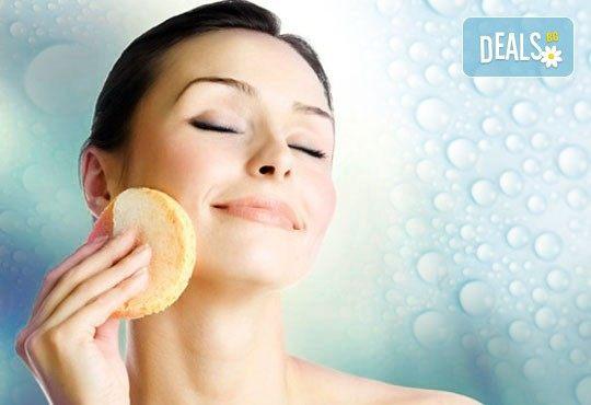 Дълбоко почистване на лице с ултразвук и терапия по избор - хидратираща, детоксикираща или анти бръчки в студио за красота La Coupe! - Снимка 4