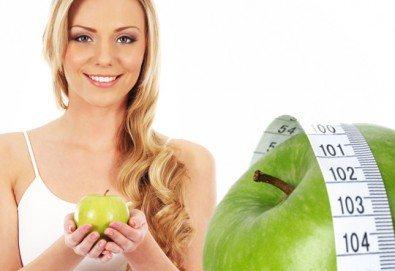 Изготвяне на индивидуален хранителен режим от д-р Каменов - специалист по вътрешни болести + бонуси от МЦ Орто Пункт! - Снимка