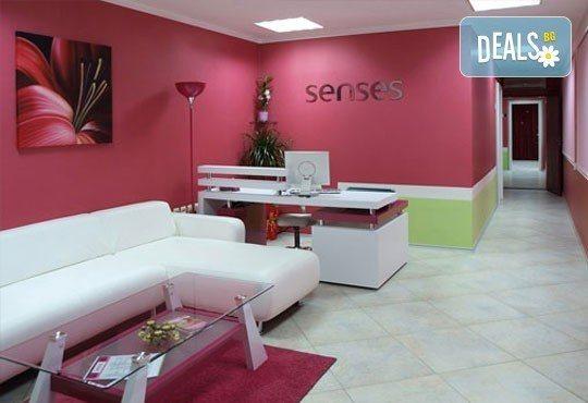 В света на ''Senses Massage & Recreation''! Класически или релаксиращ масаж + зонотерапия на ходила и ръце и терапия с естествени камъни и кристали! - Снимка 3