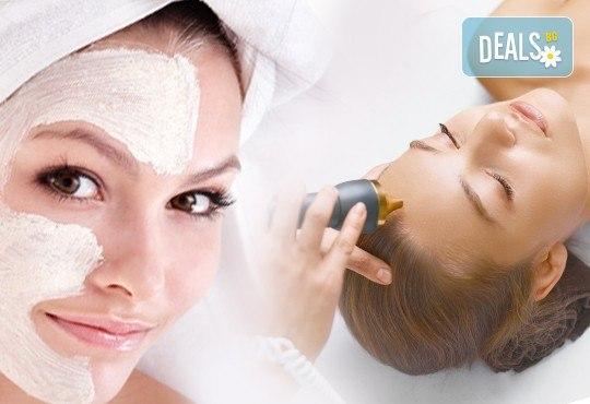 Мануално почистване на лице, пилинг, масаж и терапия с френската козметика Academie в Салон Blush Beauty - Снимка 1