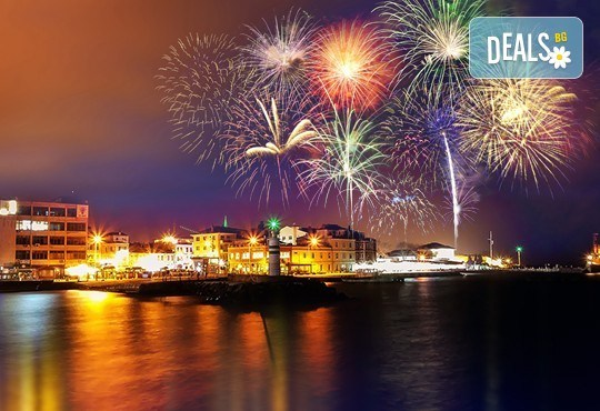 Нова Година 2017 в Чанаккале със Запрянов травел! 3 нощувки със закуски и 2 вечери в СПА хотел KOLIN 5* + включена празнична вечеря! - Снимка 1