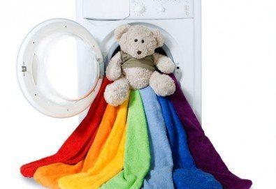 Изкрящо чисто! Пране и гладене на 10кг дрехи или пране и гладене на официални облекла + доставка от Пералня МЕДИТО - Снимка