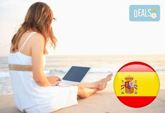 Възползвайте се от най-новото предложение за онлайн курс по испански език, ниво А1 в школа Без граници! - Снимка 1