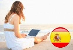 Възползвайте се от най-новото предложение за онлайн курс по испански език, ниво А1 в школа Без граници! - Снимка