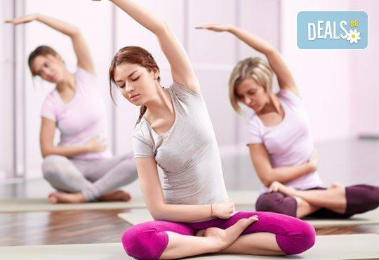 Премахнете стреса и умората и оформете тялото си! Две посещения на йога терапия от Beauty & Prana студио в центъра на София! - Снимка 1