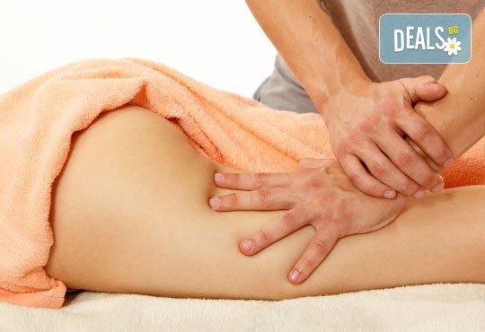 Луксозен пакет - антицелулитна терапия, класически масаж на гръб с етерично масло по избор в център Мотив! - Снимка 2