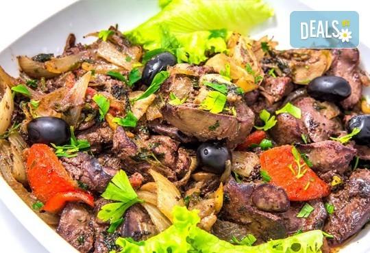 Имате повод да празнувате? Ресторант Интелкооп, Пловдив, Ви предлага четиристепенно празнично меню с богат избор, за 10 човека, на супер цена! - Снимка 1