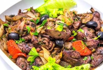 Имате повод да празнувате? Ресторант Интелкооп, Пловдив, Ви предлага четиристепенно празнично меню с богат избор, за 10 човека, на супер цена! - Снимка