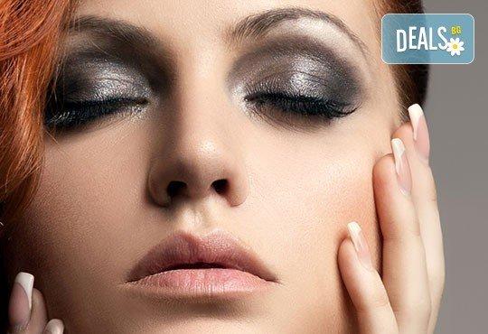 Забележителни ръце! Гел лак в цвят по избор върху естествен нокът, 2 декорации и бонус 50% отстъпка от следваща процедура в NSB Beauty Center! - Снимка 2