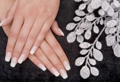 Забележителни ръце! Гел лак в цвят по избор върху естествен нокът, 2 декорации и бонус 50% отстъпка от следваща процедура в NSB Beauty Center!