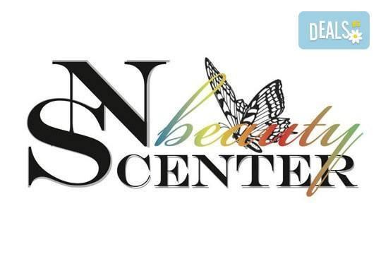 Забележителни ръце! Гел лак в цвят по избор върху естествен нокът, 2 декорации и бонус 50% отстъпка от следваща процедура в NSB Beauty Center! - Снимка 3