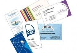 500 бр. пълноцветни едностранни или двустранни визитки от Офис 2