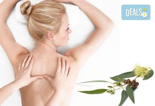 Релаксиращ масаж на гръб с подбрани етерични масла от жасмин, евкалипт и алое в Студио МАНИЯ - Снимка 1