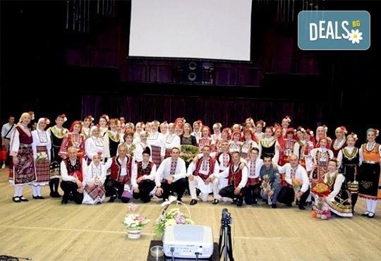 Заредете с положителни емоции в група за средно напреднали, клуб Мераклийски танцов състав - гр. Варна - Снимка 3