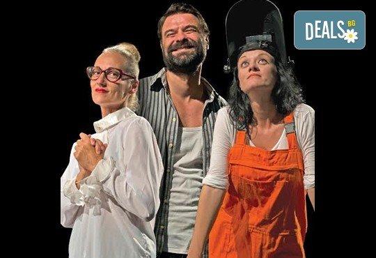 Каним Ви на Премиера! Театрална къща Viva Arte с новата комедия Третото око - на 10.10, от 19 ч, в театър Сълза и Смях, 1 билет - Снимка 2