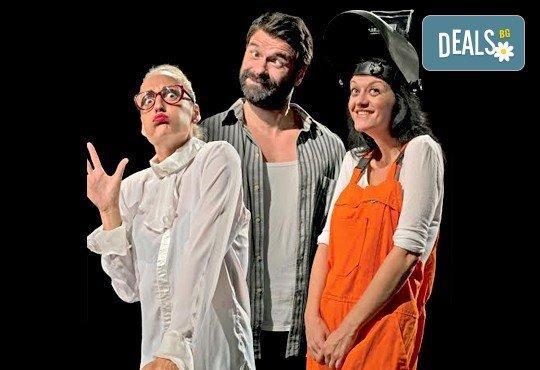 Каним Ви на Премиера! Театрална къща Viva Arte с новата комедия Третото око - на 10.10, от 19 ч, в театър Сълза и Смях, 1 билет - Снимка 1