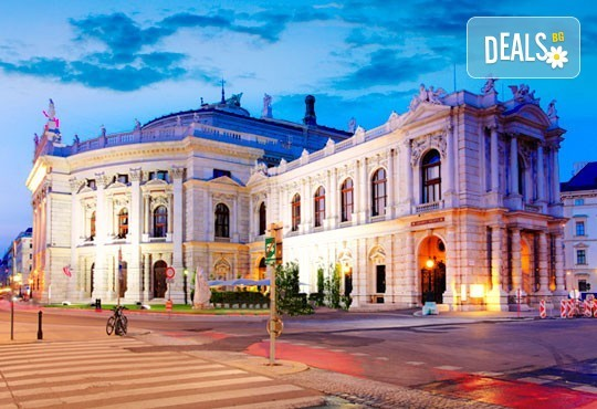 Предколедна екскурзия до Виена и Будапеща! 2 нощувки със закуски, транспорт от Пловдив и екскурзовод! - Снимка 4