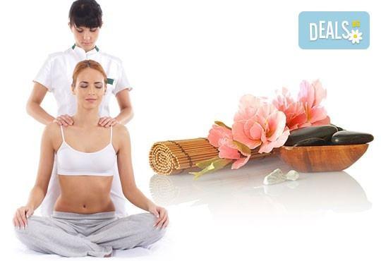 Бъдете млади! Подарете си 90-минутен аюрведичен антистрес йога масаж за детокс и ревитализация в Wellness Center Ganesha! - Снимка 1