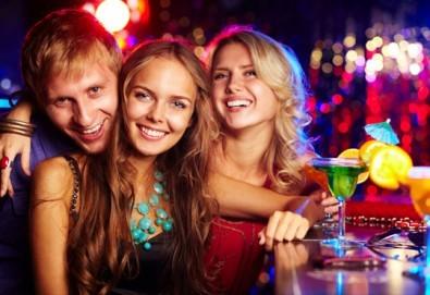 За Студентския празник в семеен хотел Rahoff 3*, Банско! 2 или 3 нощувки със закуски и гала вечеря за празника, от ТА Ревери! - Снимка