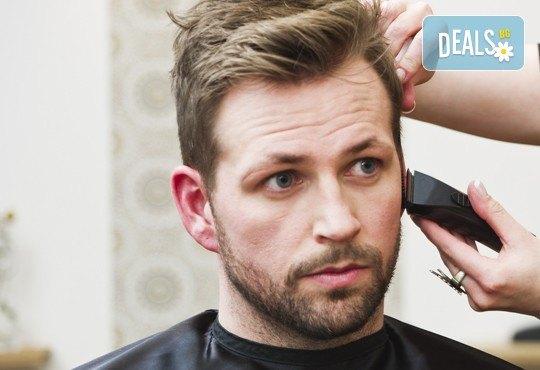 Супер стайлинг само за мъже! Мъжко подстригване, измиване, стилизиране, оформяне на брада и вежди в салон Моатаз Стайл! - Снимка 10