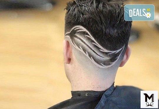 Супер стайлинг само за мъже! Мъжко подстригване, измиване, стилизиране, оформяне на брада и вежди в салон Моатаз Стайл! - Снимка 2